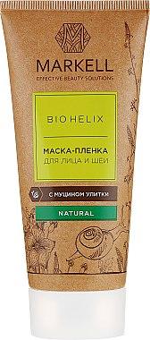 Mască cu extract de mucină de melc pentru față - Markell Cosmetics Mask