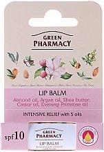 Духи, Парфюмерия, косметика Бальзам для губ с 5 маслами - Green Pharmacy Lip Balm With 5 Oils SPF 10