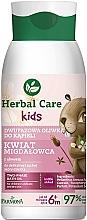 Parfumuri și produse cosmetice Ulei bifazic pentru baie - Farmona Herbal Care Kids
