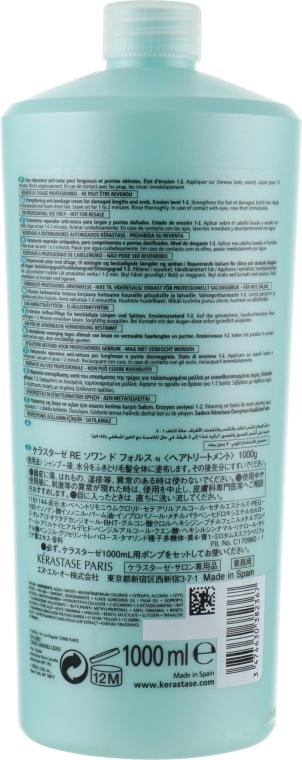 Soluție pentru păr deteriorat - Kerastase Ciment Anti-Usure — Imagine N3