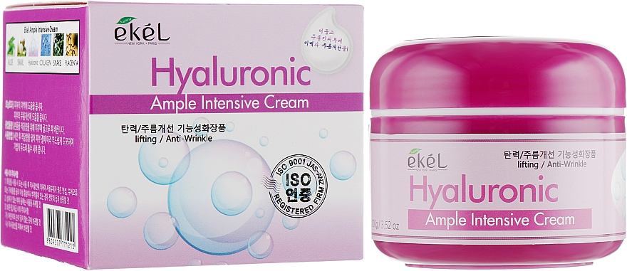 Cremă cu acid hialuronic pentru față - Ekel Ample Intensive Cream Hyaluronic — Imagine N1