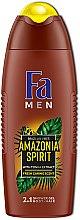 """Parfumuri și produse cosmetice Gelul de duș """"Ritmuri din Brazilia. Amazonia Spirit"""" - Fa Men"""