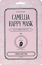 "Увлажняющая маска для лица ""Камелия"" - Kocostar Camellia Happy Mask  — фото N1"