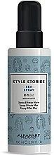 Parfumuri și produse cosmetice Spray cu sare de mare pentru păr - Alfaparf Style Stories Sea Spray Medium Hold