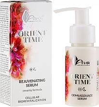 Parfumuri și produse cosmetice Ser de întinerire pentru față - Ava Laboratorium Orient Time Skin Rejuvenating Serum