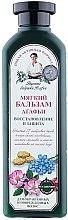 """Parfumuri și produse cosmetice Balsam delicat Agafia """"Restaurare și protecție' - Reţete bunicii Agafia"""