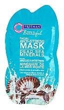 """Mască de față antistres """"Mineralele mării negre"""" - Freeman Feeling Beautiful Dead Sea Minerals Anti-Stress Mask (miniatură) — Imagine N1"""