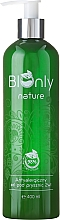 Parfumuri și produse cosmetice Șampon-Gel de duș antialergic - BIOnly Nature Antiallergic Shower Gel 2in1