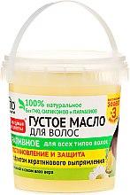 "Parfumuri și produse cosmetice Густое масло для волос ""Крапивное"" - Fito Cosmetic"