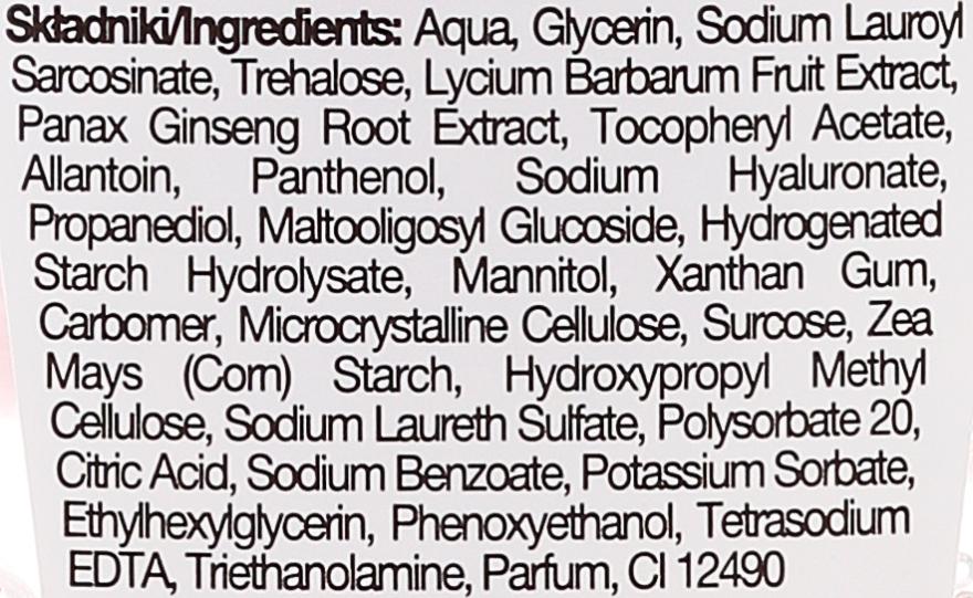 Gel micelar cu vitamina E pentru demachiere - Marion Micelar Gel — Imagine N3