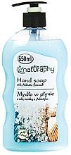 """Parfumuri și produse cosmetice Săpun lichid pentru mâini """"Sare de mare"""" - Bluxcosmetics Naturaphy Hand Soap"""