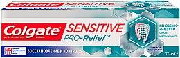"""Parfumuri și produse cosmetice Pastă de dinți """"Regenerare și control"""" - Colgate Sensitive Pro-Relief"""
