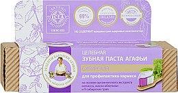 Parfumuri și produse cosmetice Pasta de dinți Siberiană - Reţete bunicii Agafia