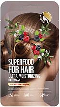 Parfumuri și produse cosmetice Mască ultra hidratantă cu extract de mure pentru păr - Superfood For Skin Blackberry Fabric Hair Mask