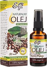 Parfumuri și produse cosmetice Ulei de boabe de cafea - Etja Natural Oil