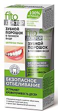 """Parfumuri și produse cosmetice Praf de dinți """"Fitodoctor. Ierburi vindecătoare"""" - Fito Cosmetic"""