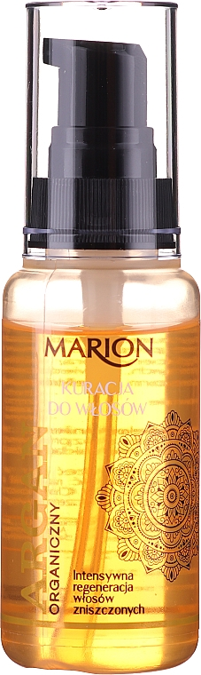 Tratament cu ulei de argan - Marion Hair Treatment With Argan Oil
