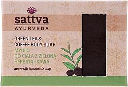 Parfumuri și produse cosmetice Săpun pentru corp - Sattva Ayurveda Green Tea & Coffee Body Soap