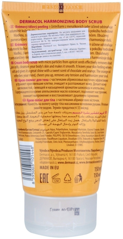 Scrub pentru corp - Dermacol Body Aroma Ritual Harmonizing Body Scrub — Imagine N2