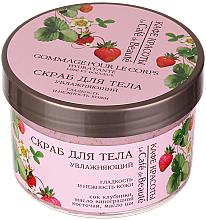 """Parfumuri și produse cosmetice Scrub hidratant pentru corp """"Netezirea și sensibilitatea pielii"""" - Le Cafe de Beaute Body Scrub Moisturizing"""