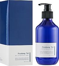 Parfumuri și produse cosmetice Loțiune pentru față - Pyunkang Yul Ato Lotion Blue Label