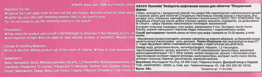 "Тонизирующая вафельная маска ""Клубничный фреш"" - Kocostar Strawberry Waffle Mask — фото N3"