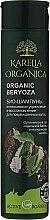 Parfumuri și produse cosmetice Bio-șampon Organic Beryoza - Fratti HB Karelia Organica