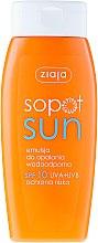 Parfumuri și produse cosmetice Emulsie pentru plajă (SPF10) - Ziaja Body Emulsion