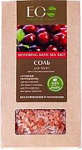 """Parfumuri și produse cosmetice Sare de baie """"Recuperare"""" - ECO Laboratorie Restoring Bath Sea Salt"""