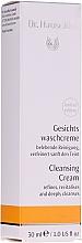 Parfumuri și produse cosmetice Crema pentru curățarea tenului - Dr. Hauschka Cleansing Cream