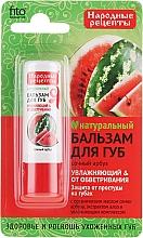 Parfumuri și produse cosmetice Balsam de buze - FitoKosmetik Rețete culinare tradiționale