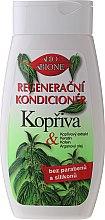 """Parfumuri și produse cosmetice Balsam de păr """"Urzică"""" - Bione Cosmetics Nettle Hair Conditioner"""