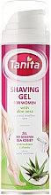 Parfumuri și produse cosmetice Gel de ras cu extract de aloe - Tanita Body Care Shave Gel For Woman
