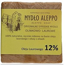 Parfumuri și produse cosmetice Săpun tradițional sirian, 12% ulei de laur - Biomika Aleppo Soap