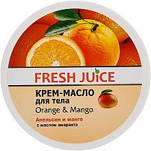 """Parfumuri și produse cosmetice Cremă cu ulei de amarant """"Portocală și Mango"""" - Fresh Juice Orange & Mango"""