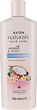 """Parfumuri și produse cosmetice Șampon 2 în 1 """"Nucă de cocos și floare de tiare"""" - Avon Naturals Smooth Shine"""