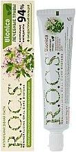 Parfumuri și produse cosmetice Pastă de dinți - R.O.C.S. Bionica