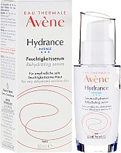 Parfumuri și produse cosmetice Интенсивная сыворотка-регидратант - Avene Hydrance Intense Serum Rehydratant