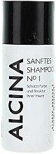 Parfumuri și produse cosmetice Șampon pentru păr vopsit №1 - Alcina Hare Care Sanftes Shampoo №1