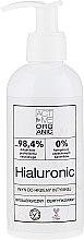 Parfumuri și produse cosmetice Gel pentru igiena intimă - Active Organic Hialuronic