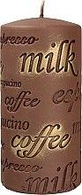 Parfumuri și produse cosmetice Lumânare aromată, 7x14 cm, maro - Artman Coffee