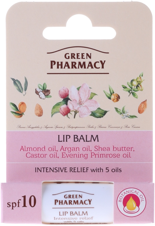 Balsam de buze cu 5 uleiuri - Green Pharmacy Lip Balm With 5 Oils SPF 10