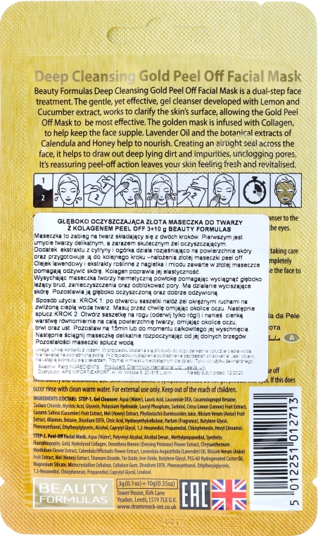 Mască de față - Beauty Formulas Deep Cleansing Gold Peel Off Facial Mask — Imagine N2