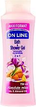 Parfumuri și produse cosmetice Gel-spumă de duș - On Line Absolute Relax Bath & Shower Gel