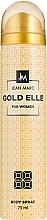 Parfumuri și produse cosmetice Jean Marc Gold Elle - Deodorant
