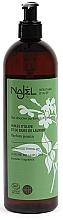 """Parfumuri și produse cosmetice Gel de duș """"Iasomie"""" cu săpun de Alepo - Najel Aleppo Soap Shower Gel Olive And Bay Laurel Oils"""
