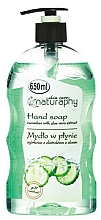"""Parfumuri și produse cosmetice Săpun lichid pentru mâini """"Castravete și Aloe Vera"""" - Bluxcosmetics Naturaphy Hand Soap"""