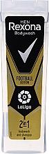 Șampon- gel de duș 2in1 - Rexona Men Football Edition Laliga Shower Gel Body & Hair — Imagine N3