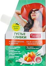 """Parfumuri și produse cosmetice Cremă după plajă """"Recuperare și nutriție"""" - FitoKosmetik Rețete tradiționale"""