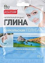 """Parfumuri și produse cosmetice Argilă albastră pentru față """"Baikal"""", cu efect de întinerire - FitoKosmetik"""